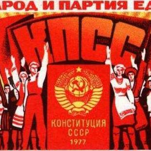 Хиты СССР '77